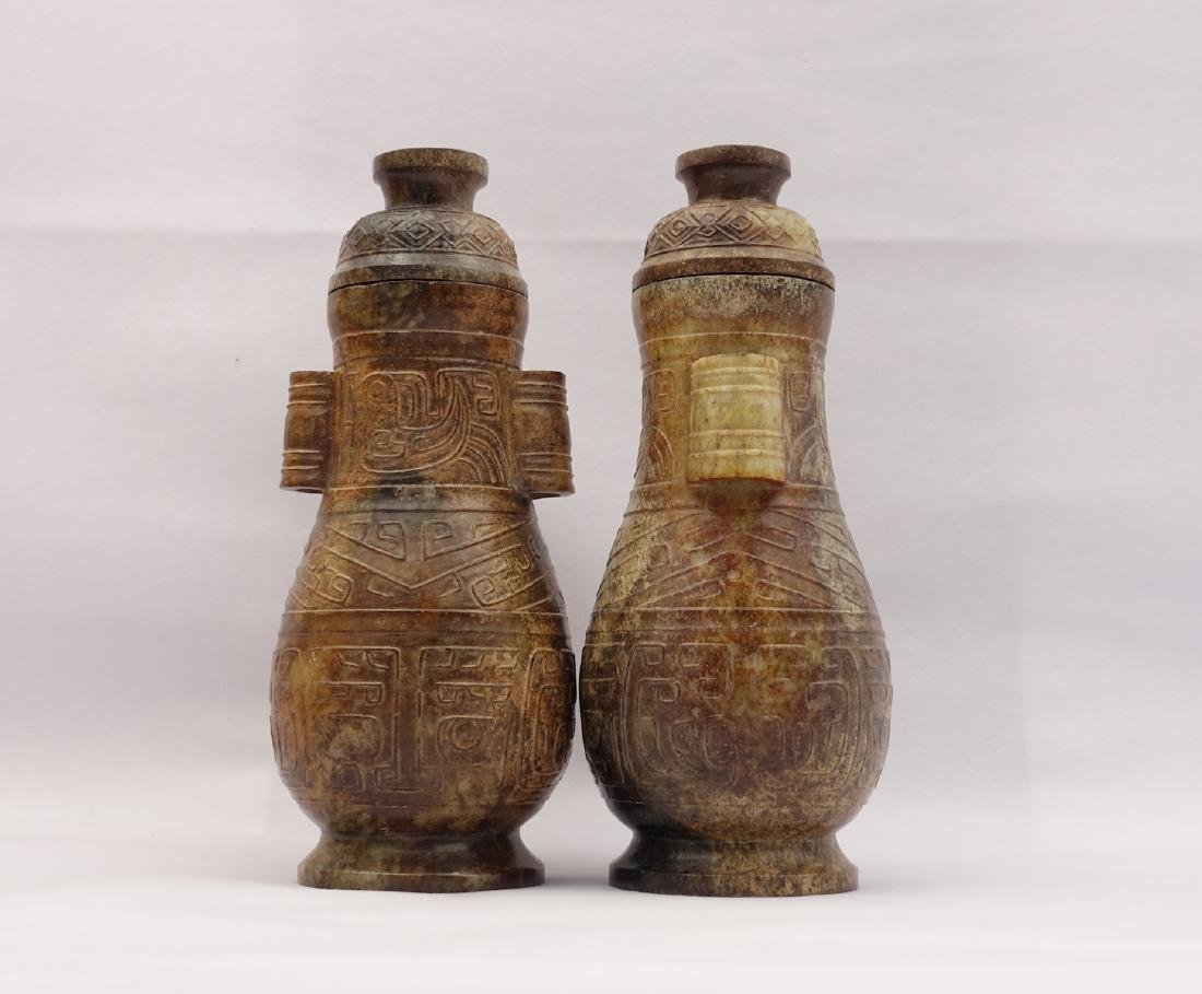CHINESE JADE COVER VASES, PAIR