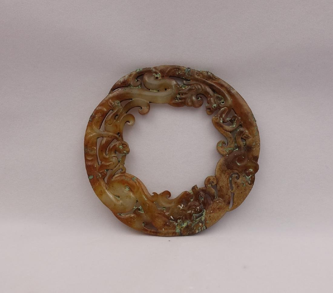 CHINESE JADE CARVED DRAGON PENDANT
