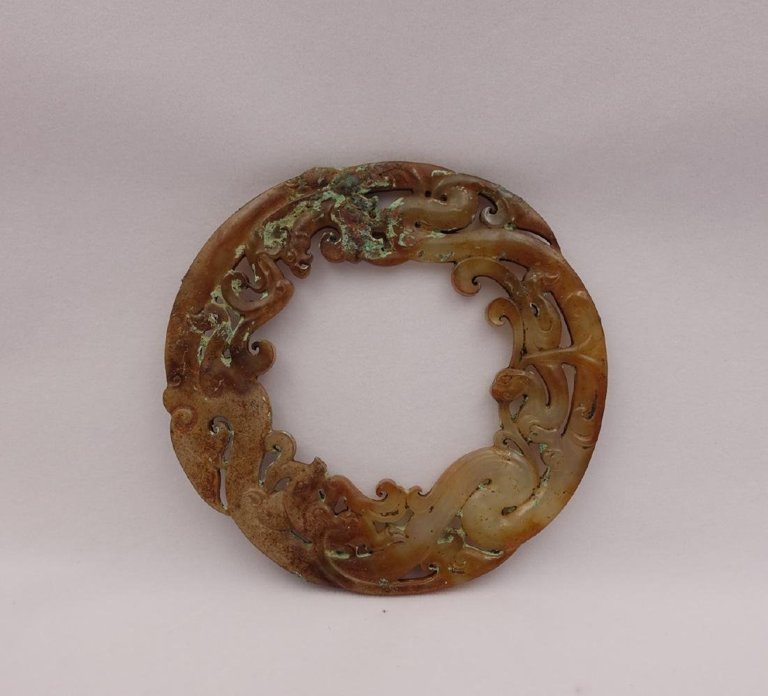 CHINESE JADE CARVED DRAGON PENDANT - 2