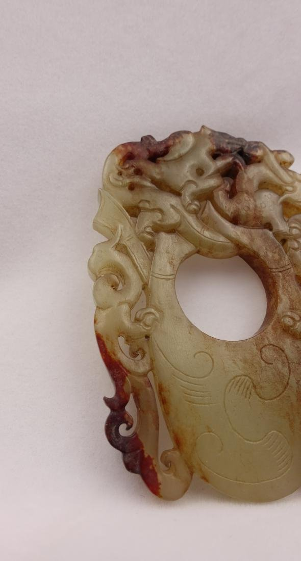 CHINESE JADE CARVED DRAGON PENDANT - 6