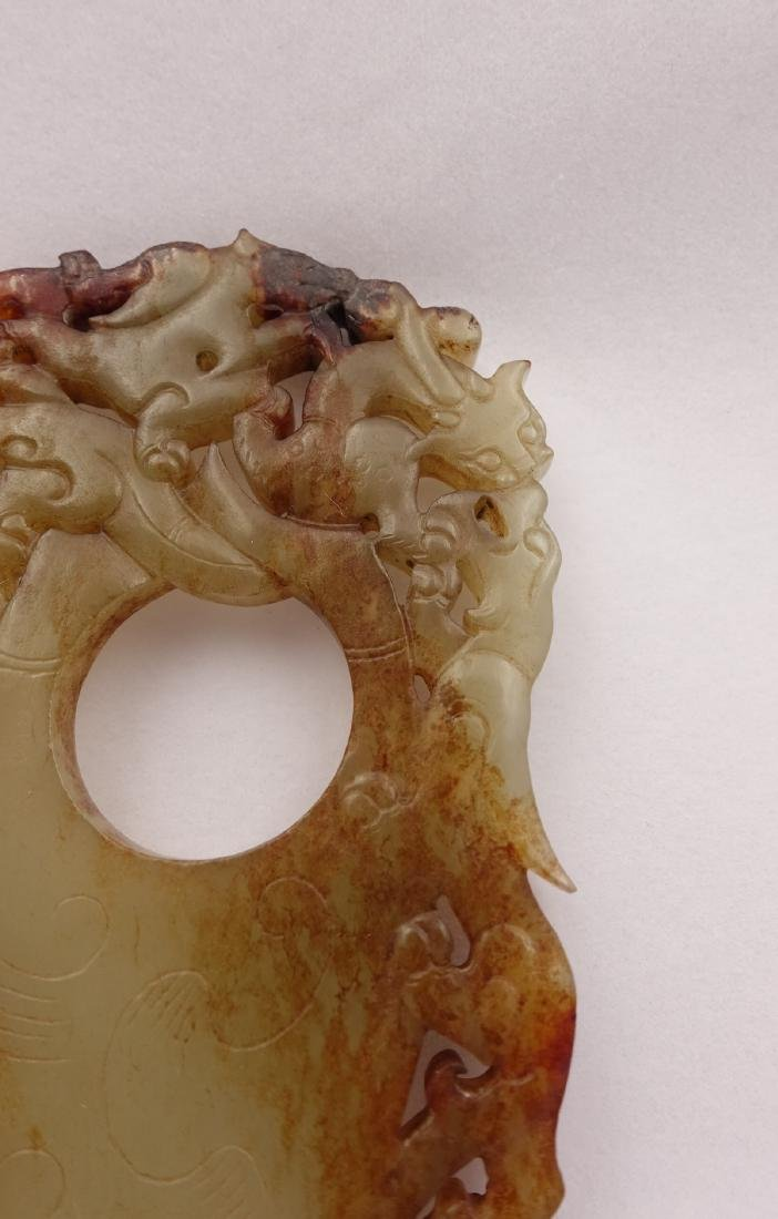 CHINESE JADE CARVED DRAGON PENDANT - 7