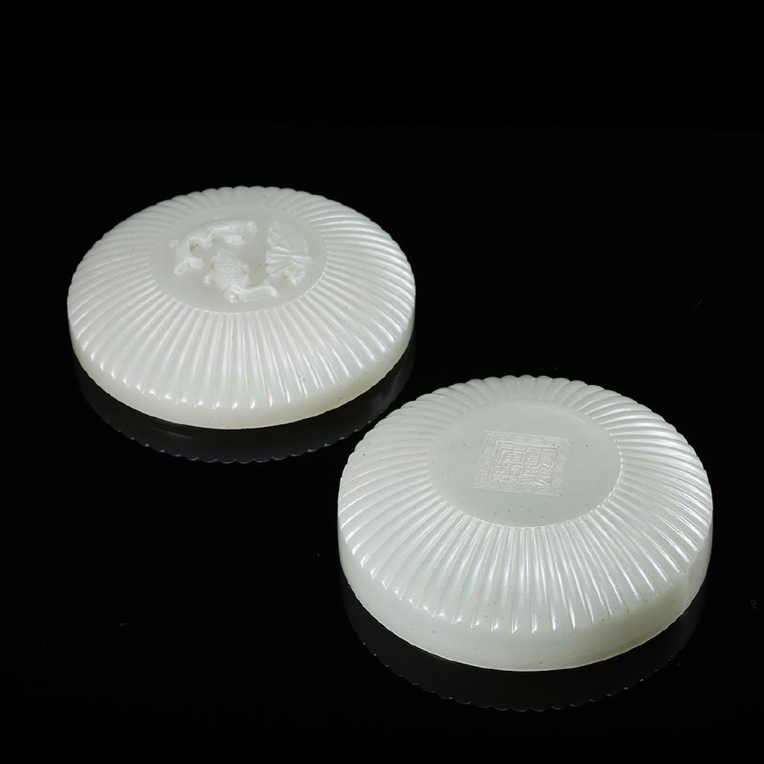 CHINESE WHITE JADE COVER BOX WITH MARK - 4