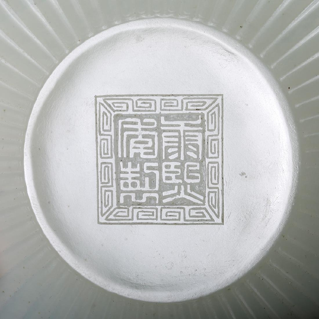 CHINESE WHITE JADE COVER BOX WITH MARK - 8