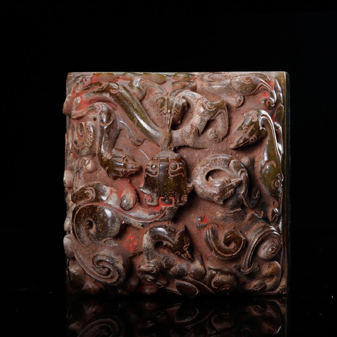 CHINESE JADE CARVED DRAGON SEAL - 7