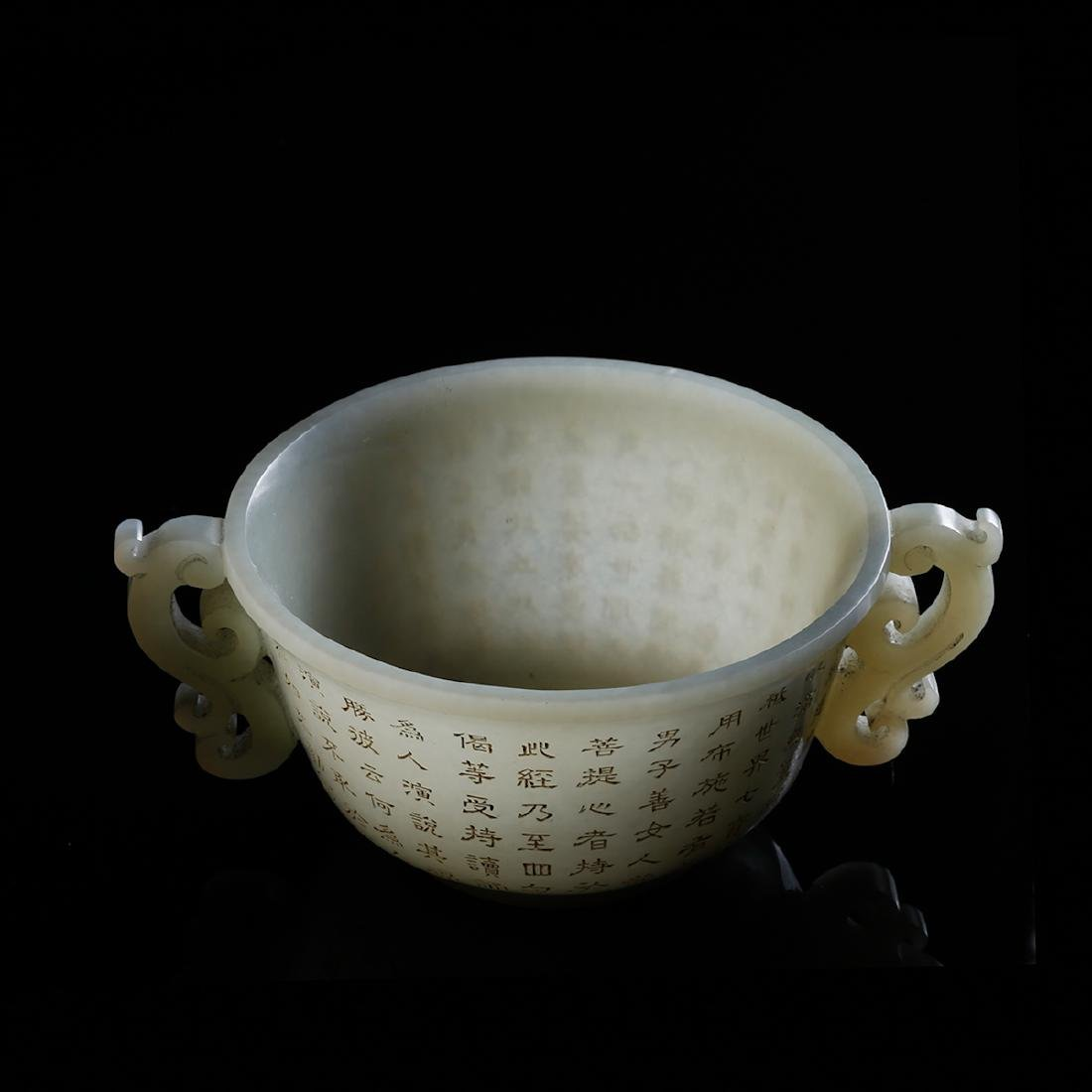 CHINESE WHITE JADE CUP WITH MARK - 10