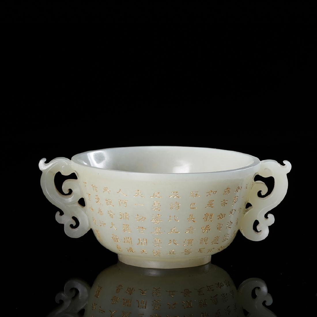 CHINESE WHITE JADE CUP WITH MARK - 2