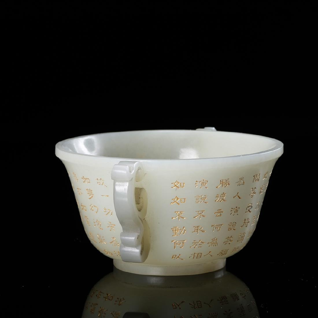 CHINESE WHITE JADE CUP WITH MARK - 4