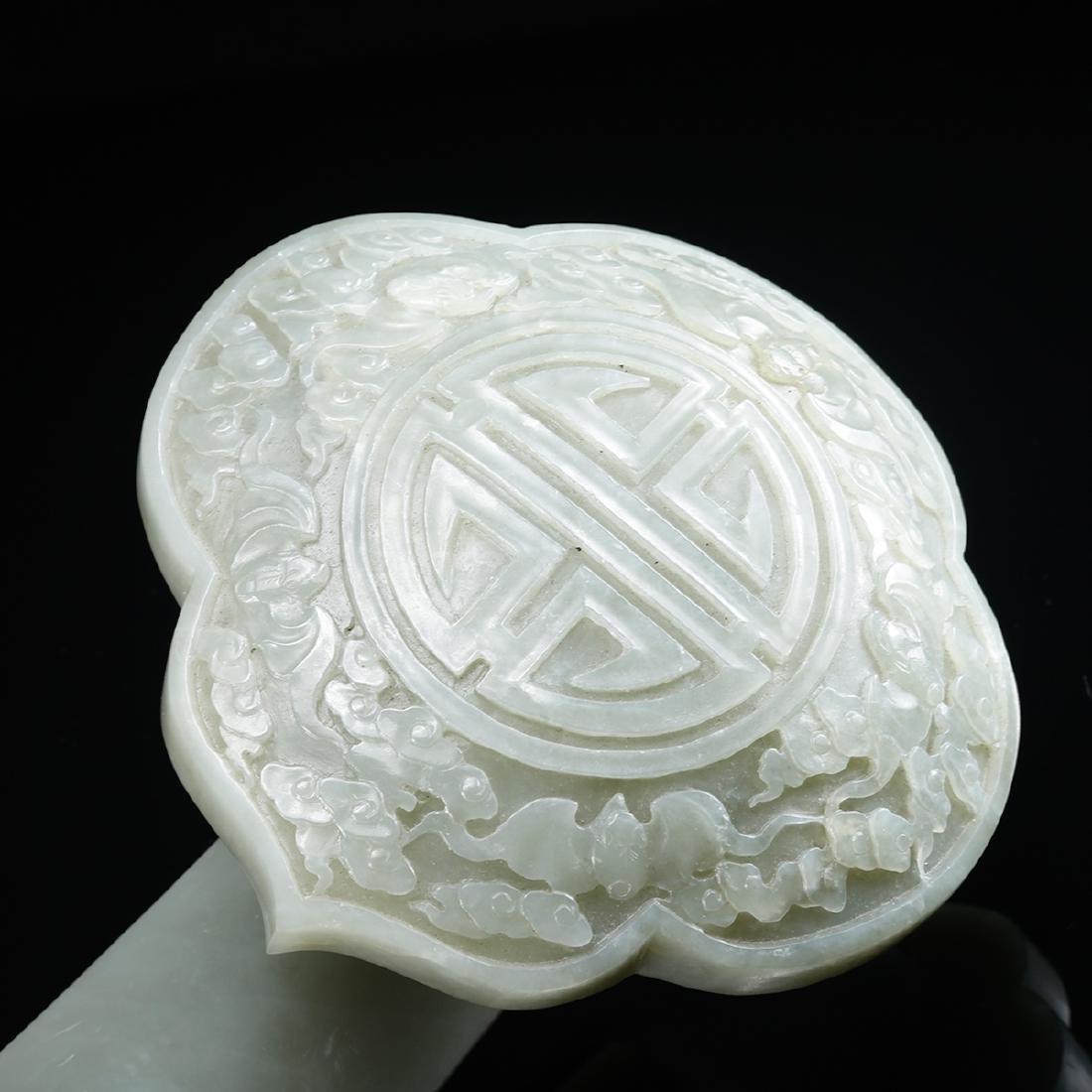 CHINESE WHITE JADE RUYI - 7