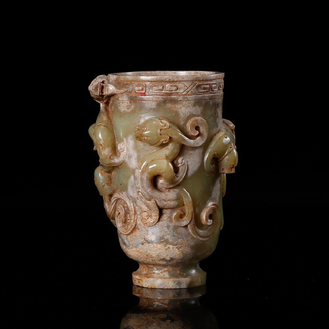 CHINESE ARCHAIC JADE CUP WITH CHILONG