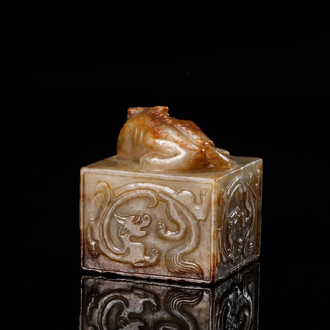 CHINESE ARCHAIC JADE CARVED BEAST - 3
