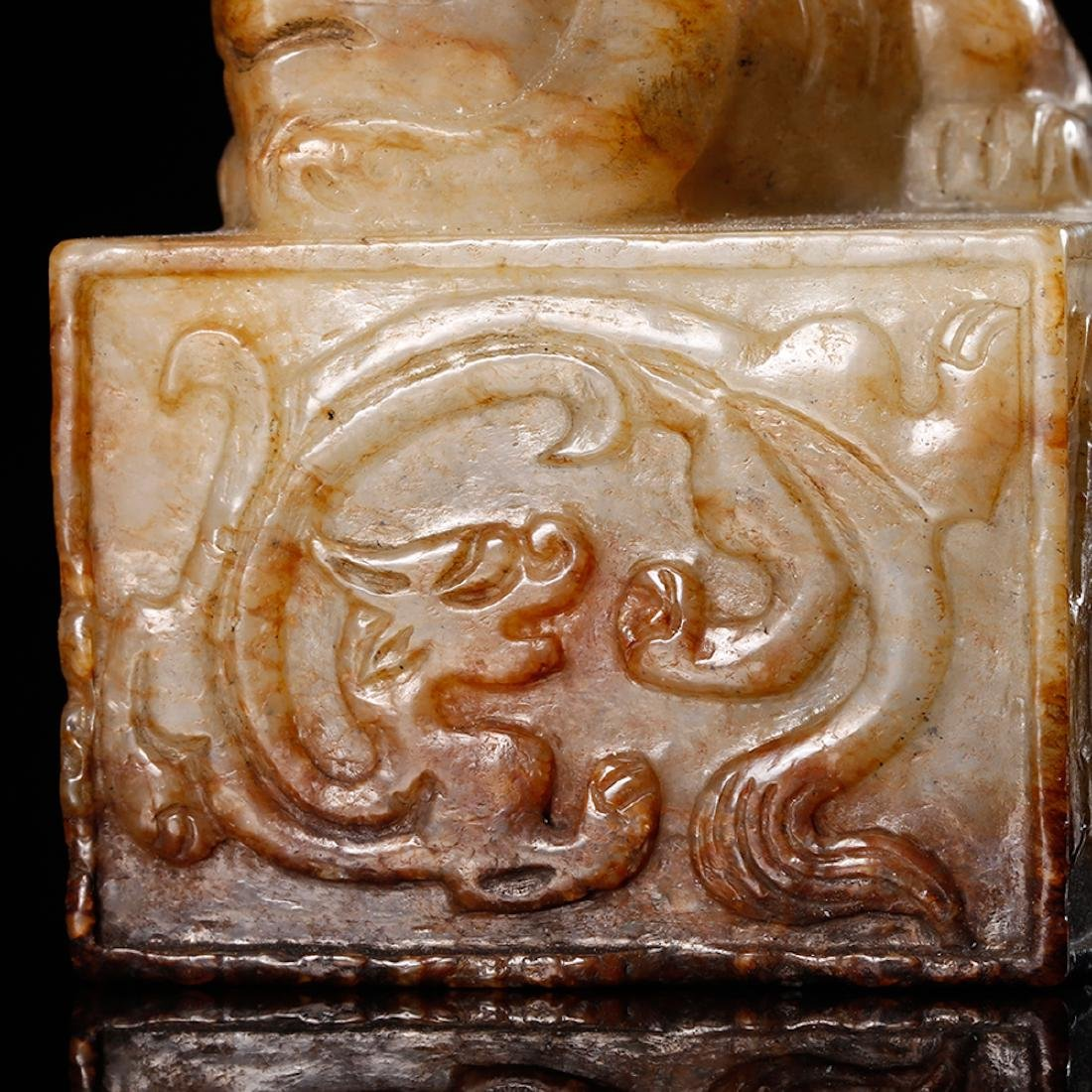 CHINESE ARCHAIC JADE CARVED BEAST - 7