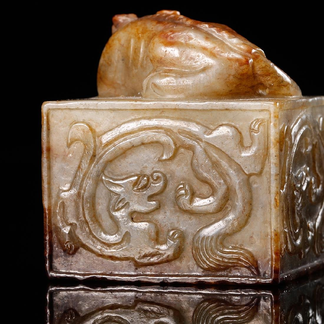 CHINESE ARCHAIC JADE CARVED BEAST - 8