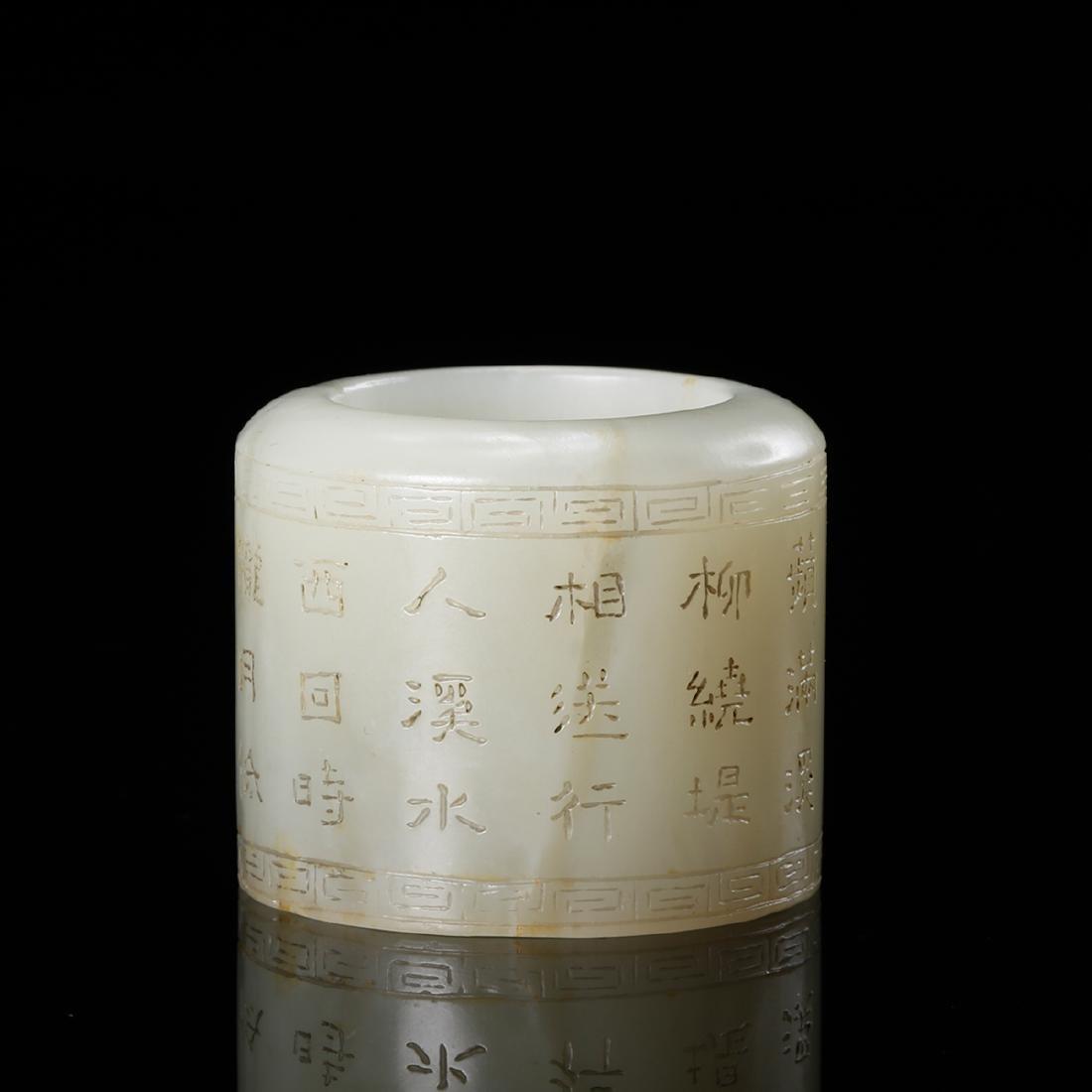 CHINESE WHITE JADE THUMB RING - 3