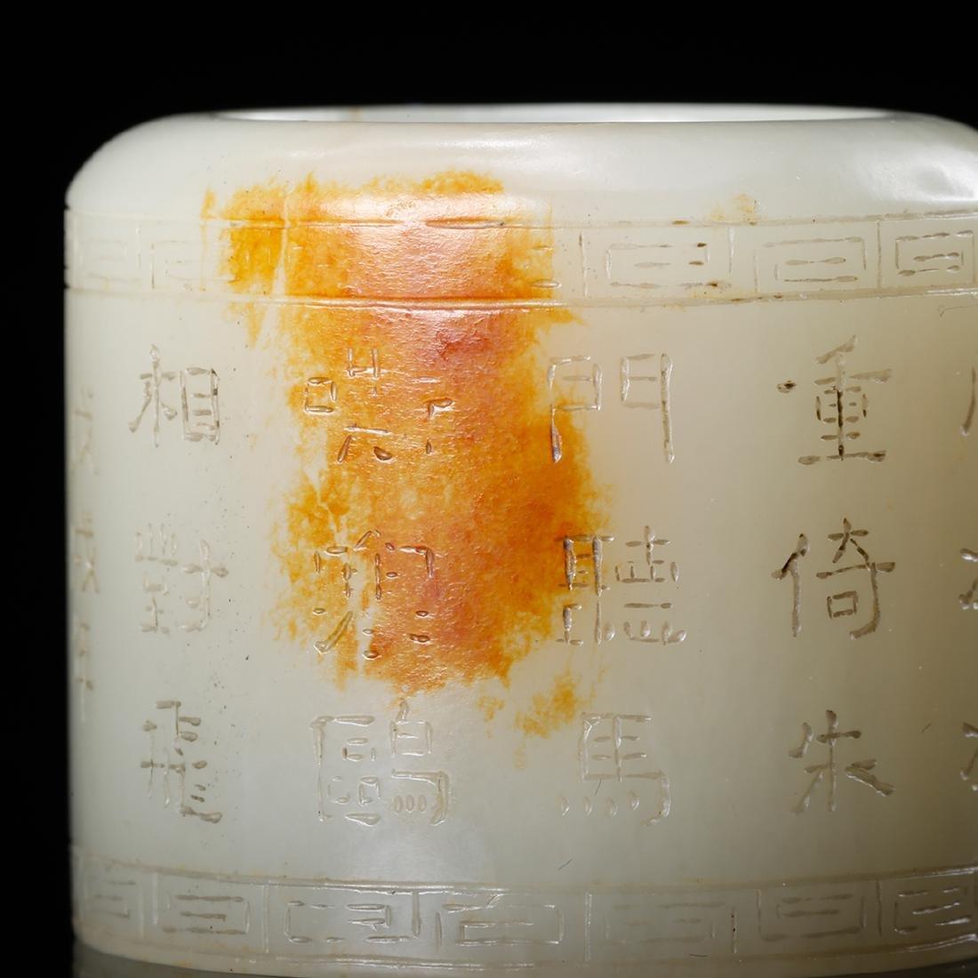 CHINESE WHITE JADE THUMB RING - 7