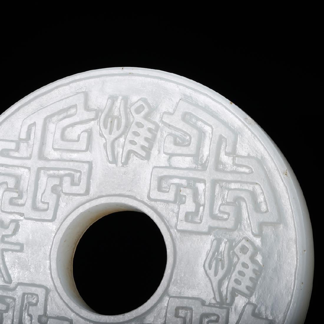 CHINESE WHITE JADE BI DISK - 6