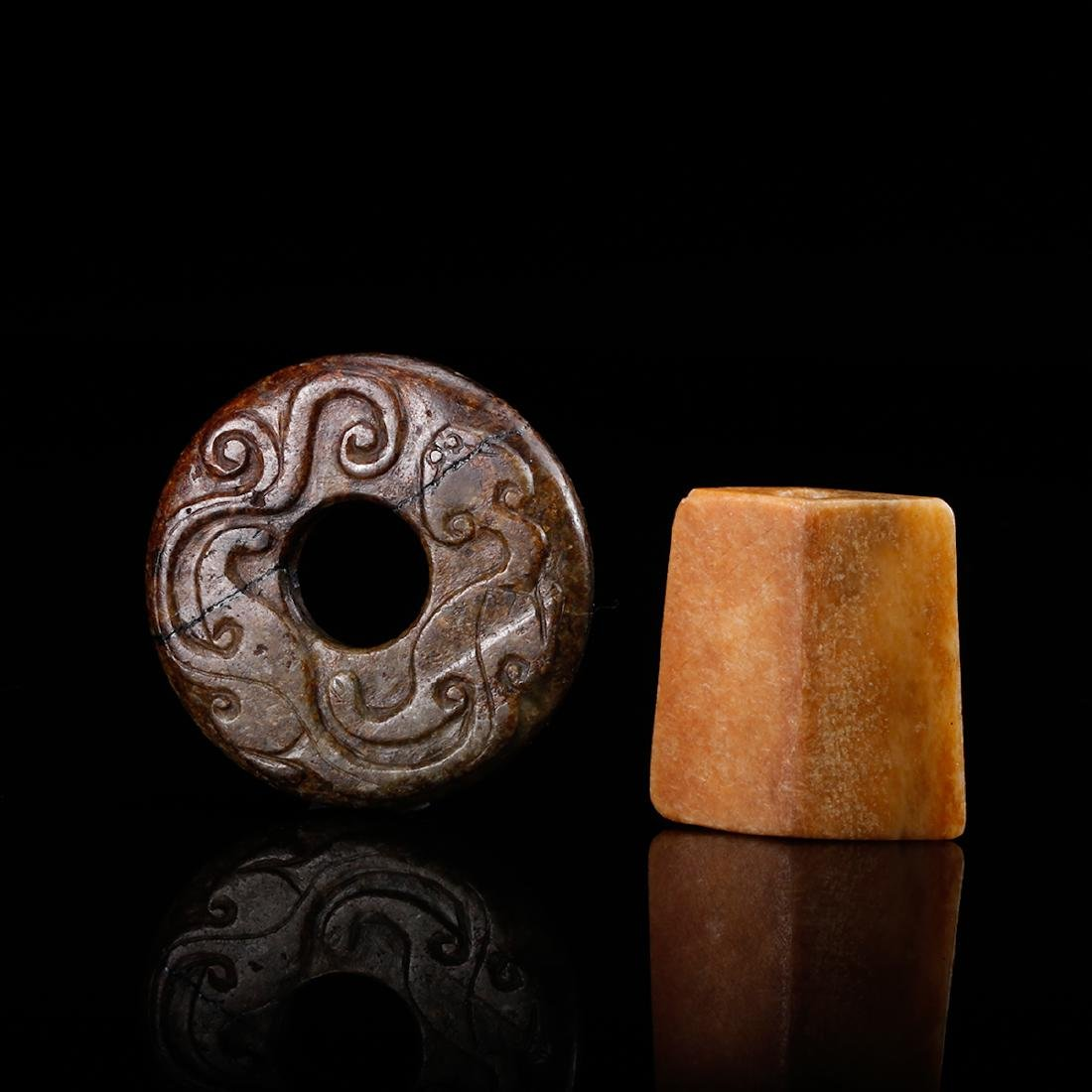 CHINESE TWO ARCHAIC JADE PENDANTS