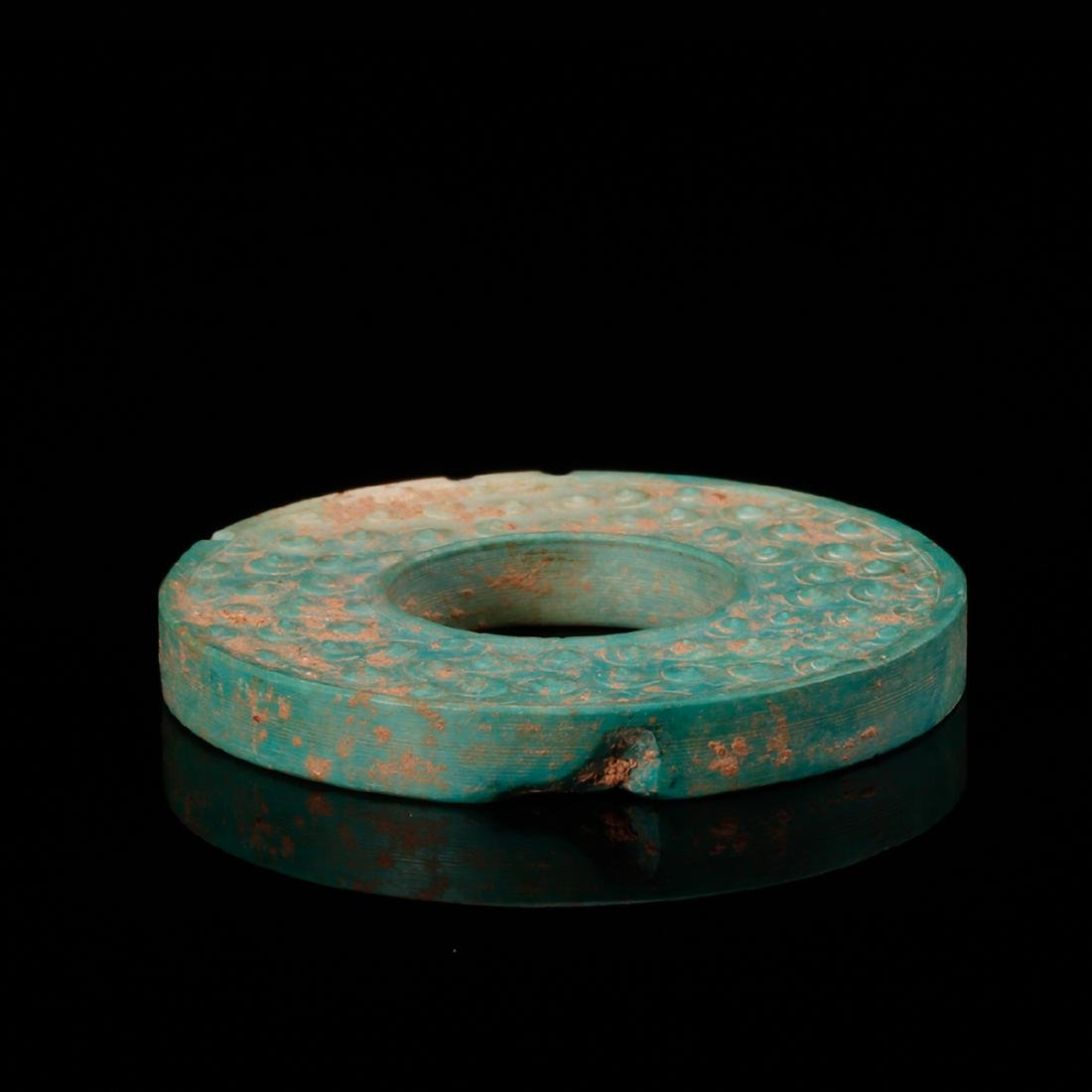 CHINESE TURQUOISE BI DISK - 4