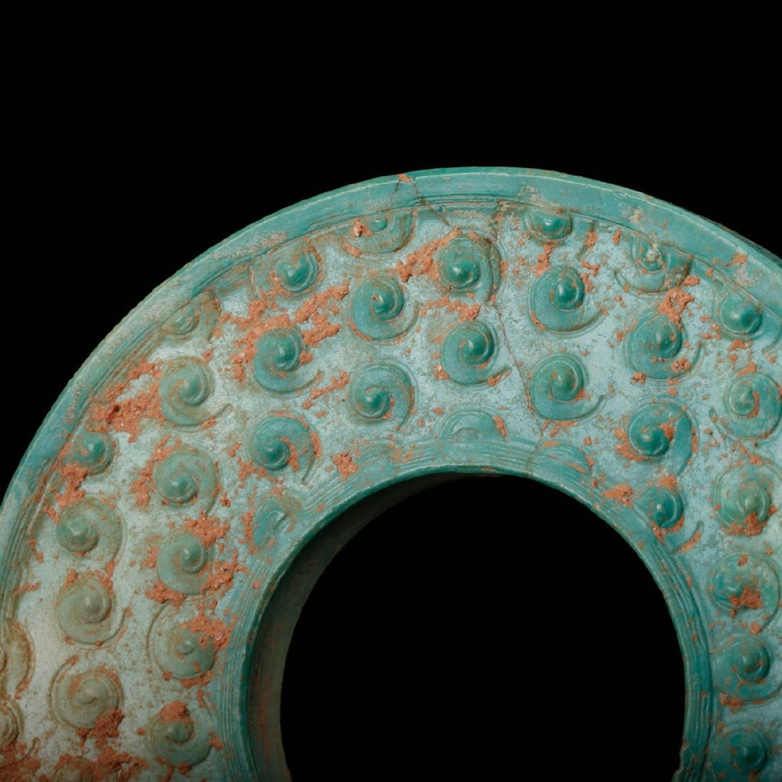 CHINESE TURQUOISE BI DISK - 5