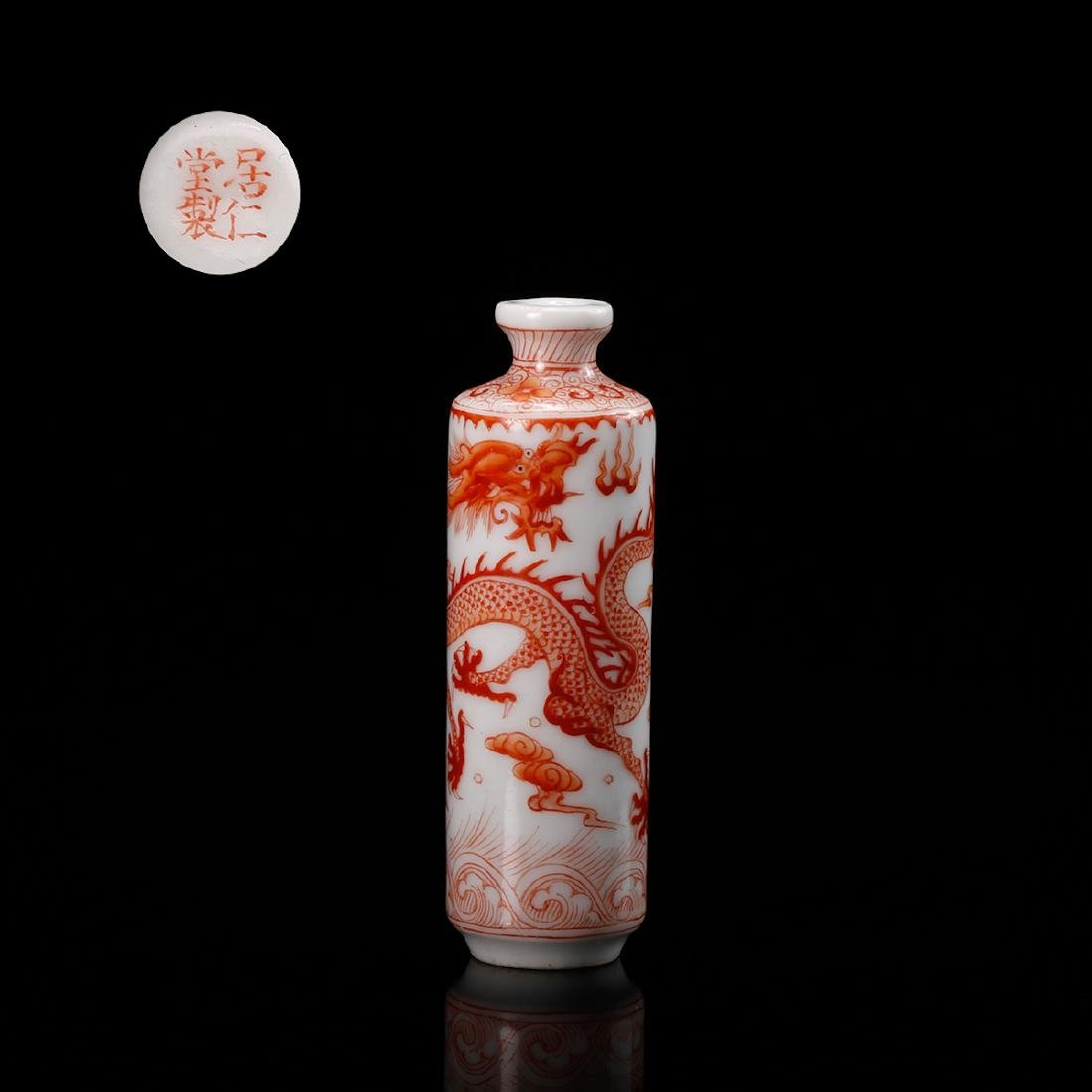 CHINESE IRON RED DRAGON SNUFF BOTTLE