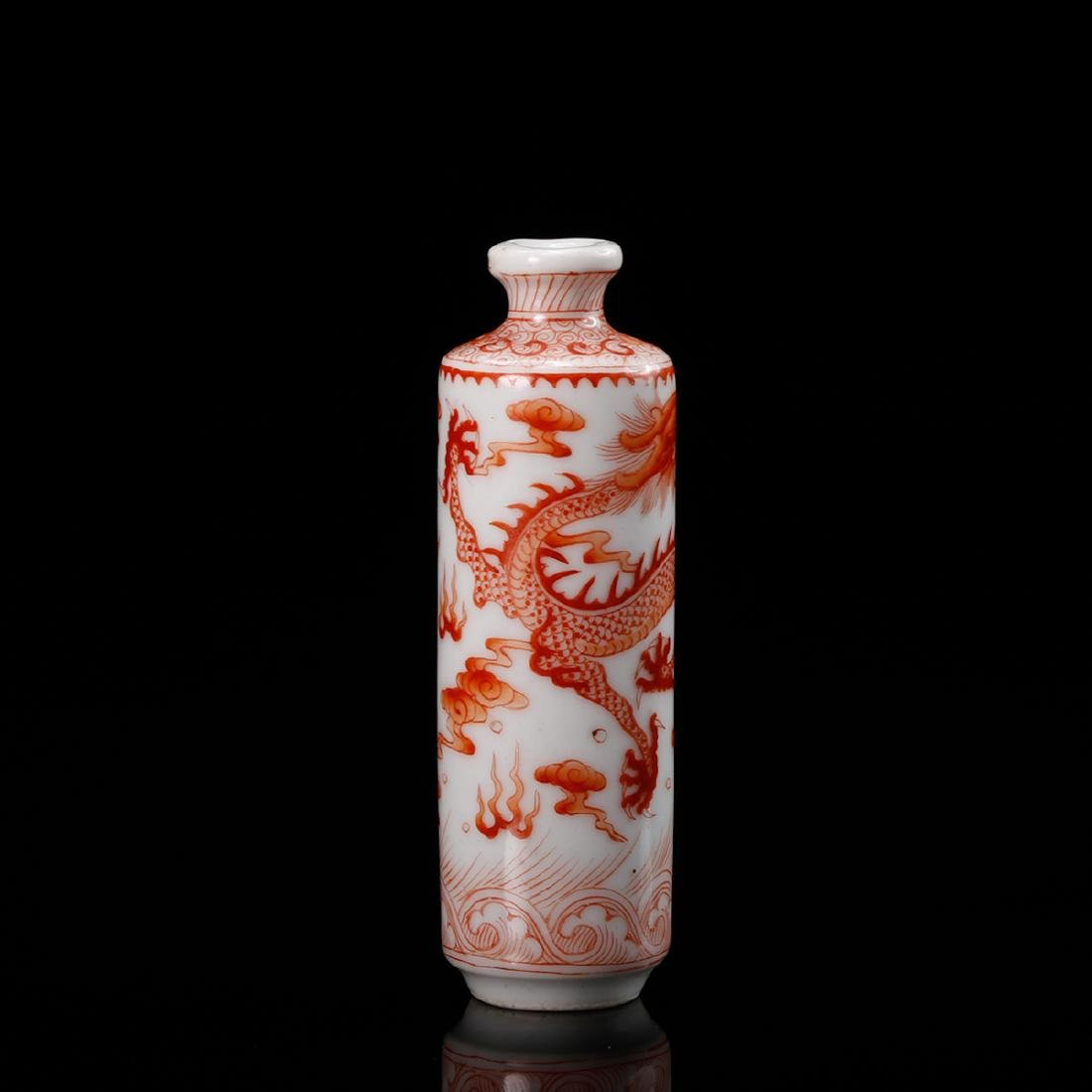 CHINESE IRON RED DRAGON SNUFF BOTTLE - 2