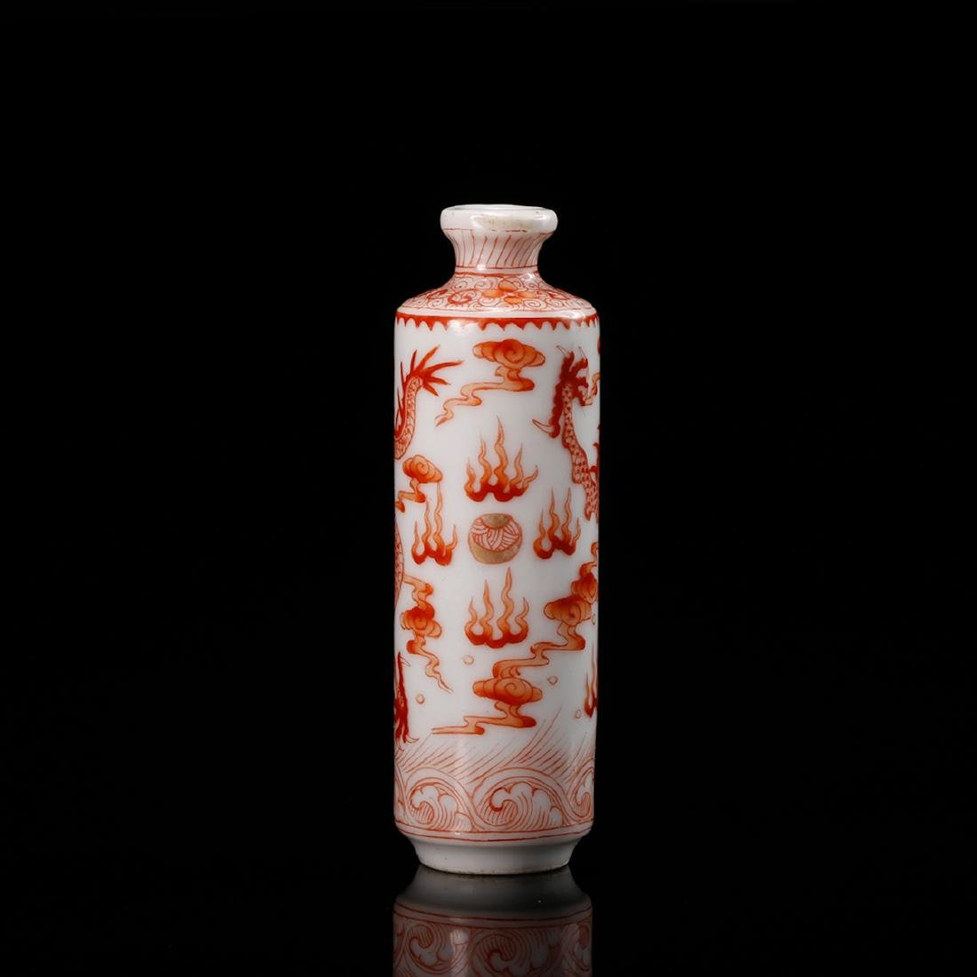 CHINESE IRON RED DRAGON SNUFF BOTTLE - 3