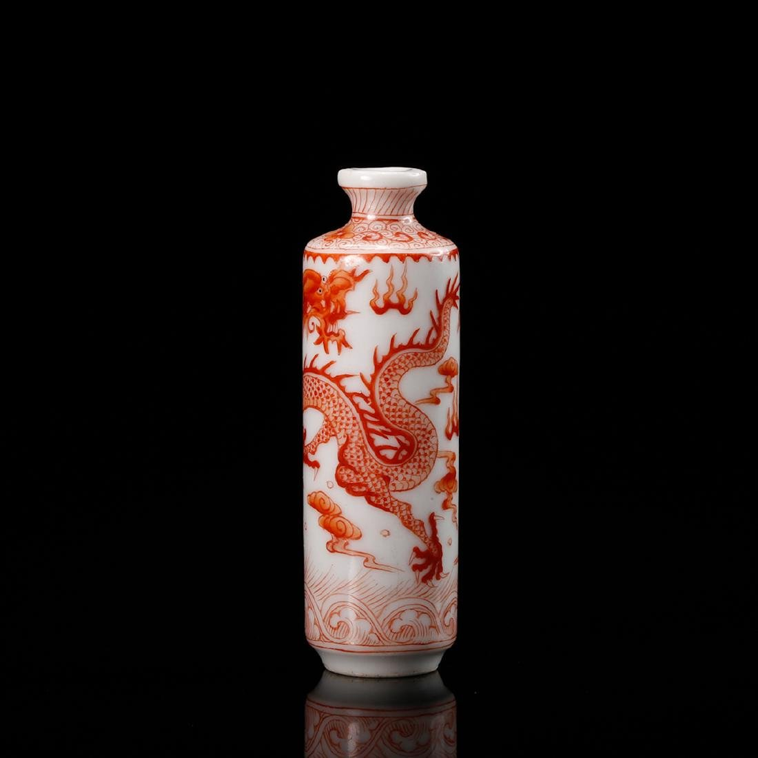 CHINESE IRON RED DRAGON SNUFF BOTTLE - 4