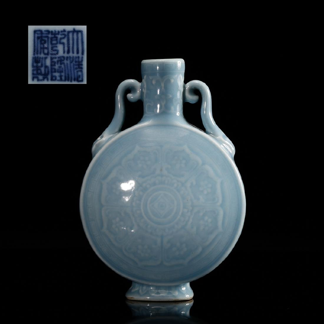 CHINESE CLAIR DE LUNE MOON FLASK VASE