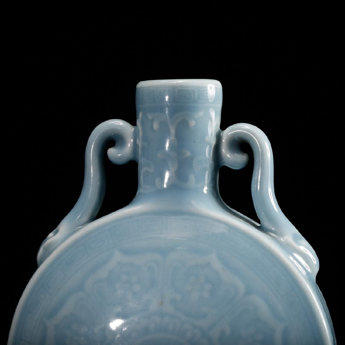 CHINESE CLAIR DE LUNE MOON FLASK VASE - 7