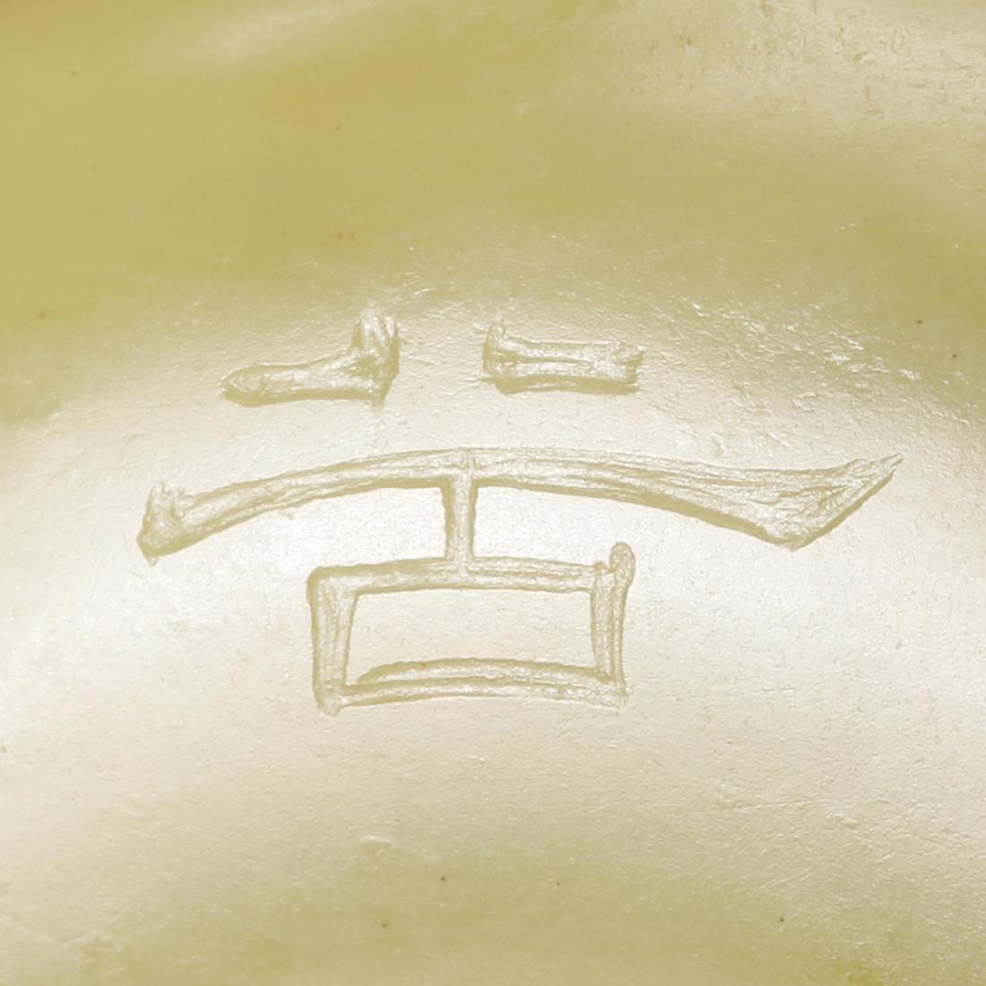 CHINESE YELLOW JADE COVER BOX - 6