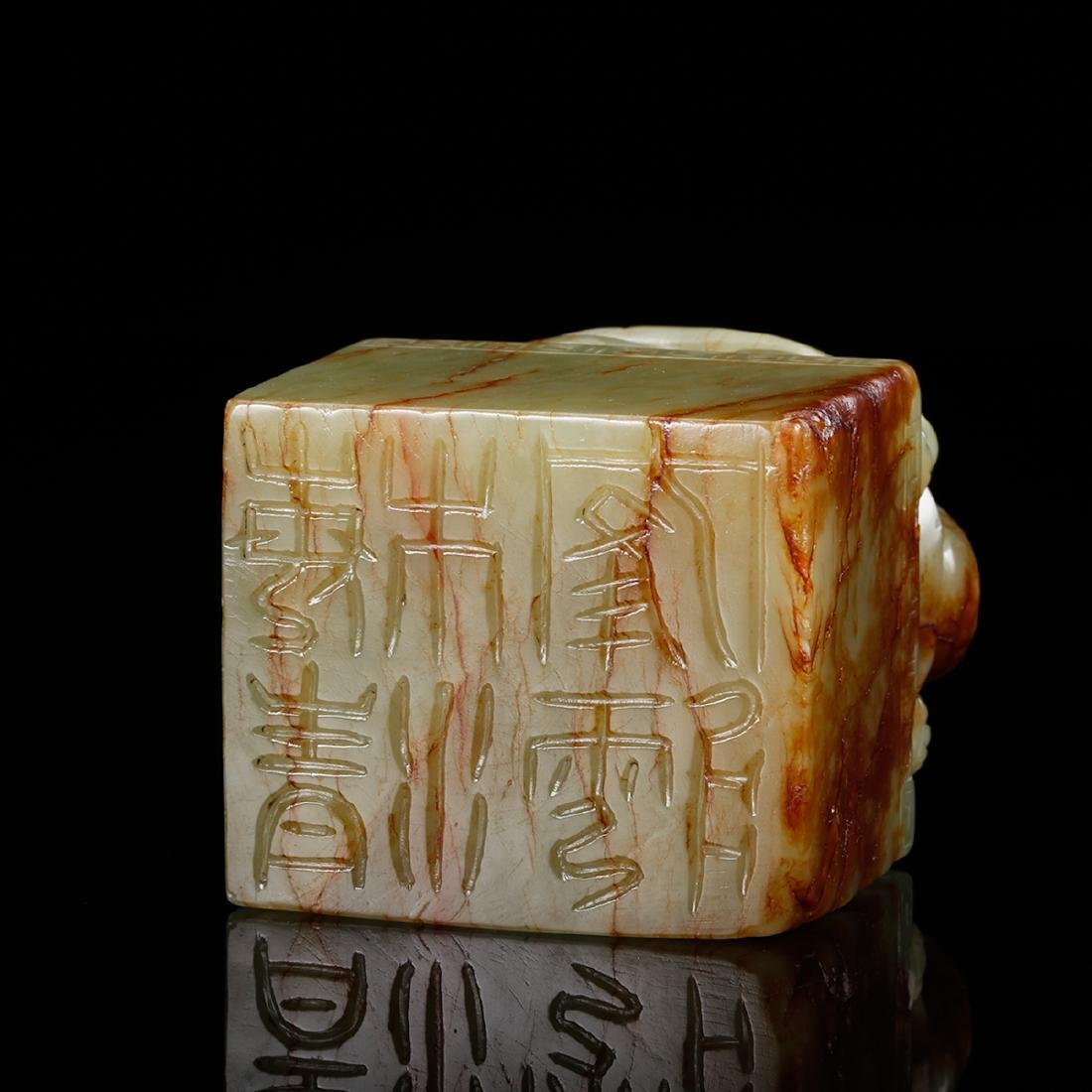 CHINESE CELADON JADE CARVED TORTOISE SEAL - 5