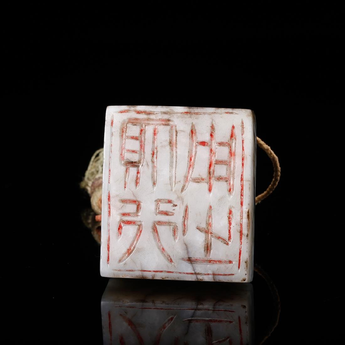 CHINESE WHITE JADE CARVED TORTOISE SEAL - 5