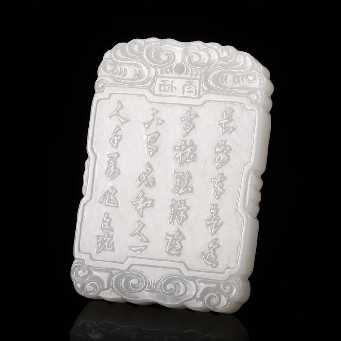 CHINESE WHITE JADE PLAQUE PENDANT - 2