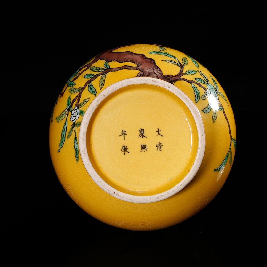CHINESE YELLOW GROUND PORCELAIN VASE - 6