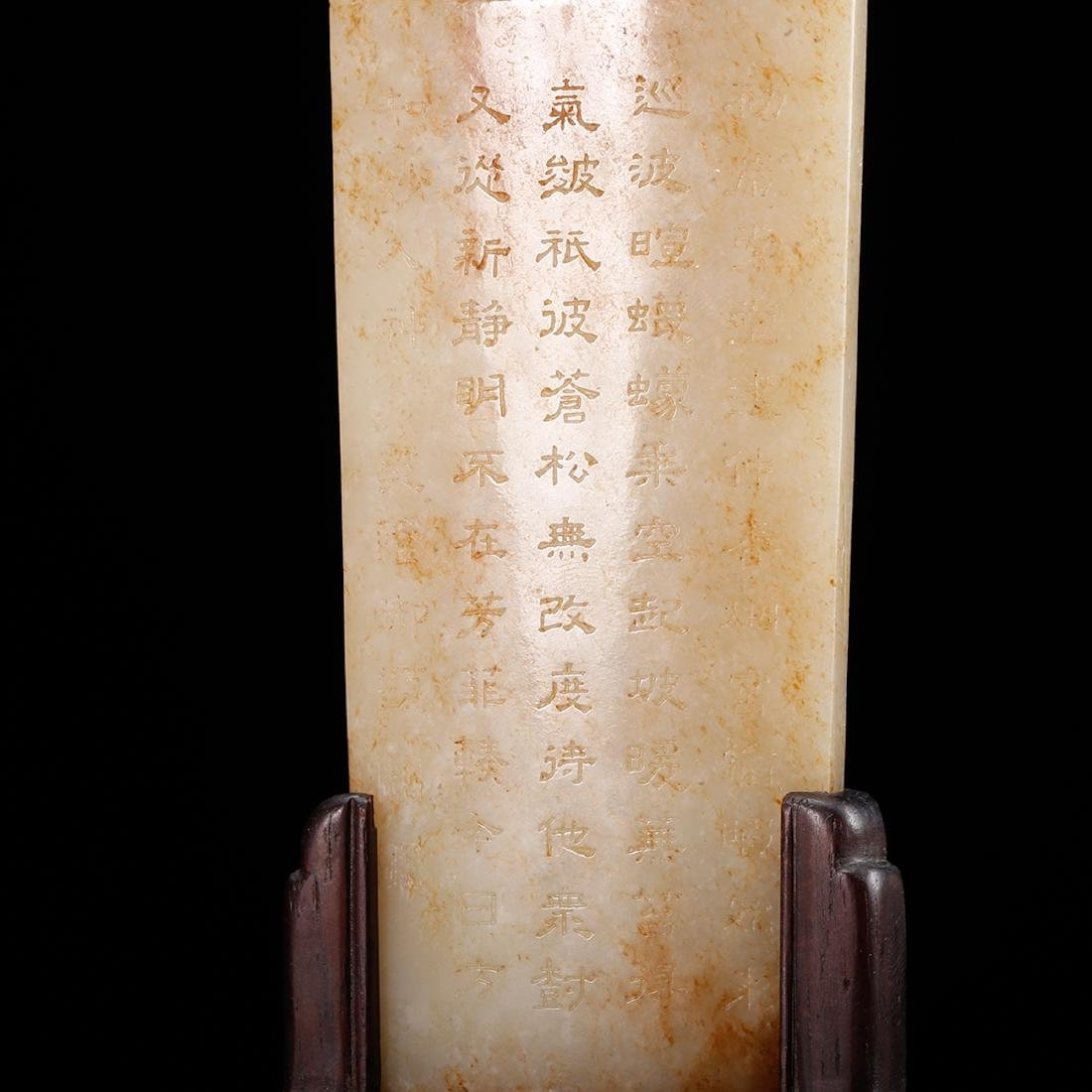 CHINESE WHITE JADE PLAQUE ON STAND CARVED POEM - 6