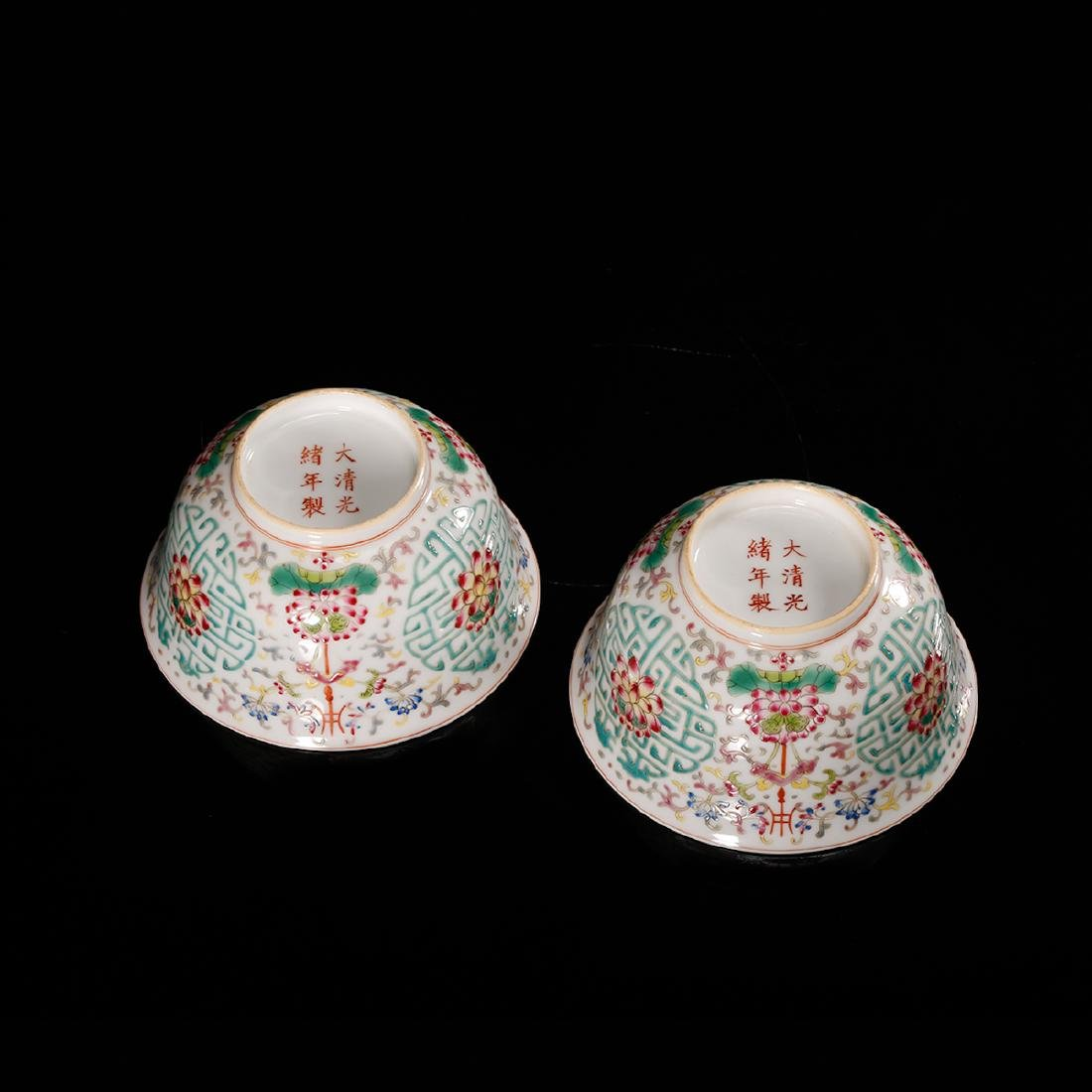 CHINESE FAMILLE ROSE PORCELAIN BOWL, PAIR - 5
