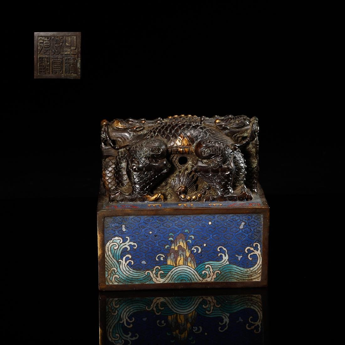 CHINESE CLOISONNE DRAGON SEAL