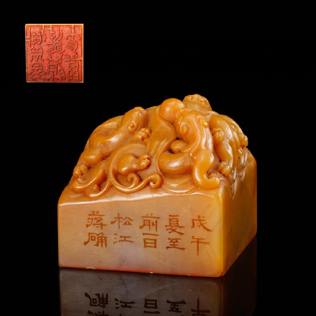 CHINESE TIANHUANG SOAPSTONE SEAL