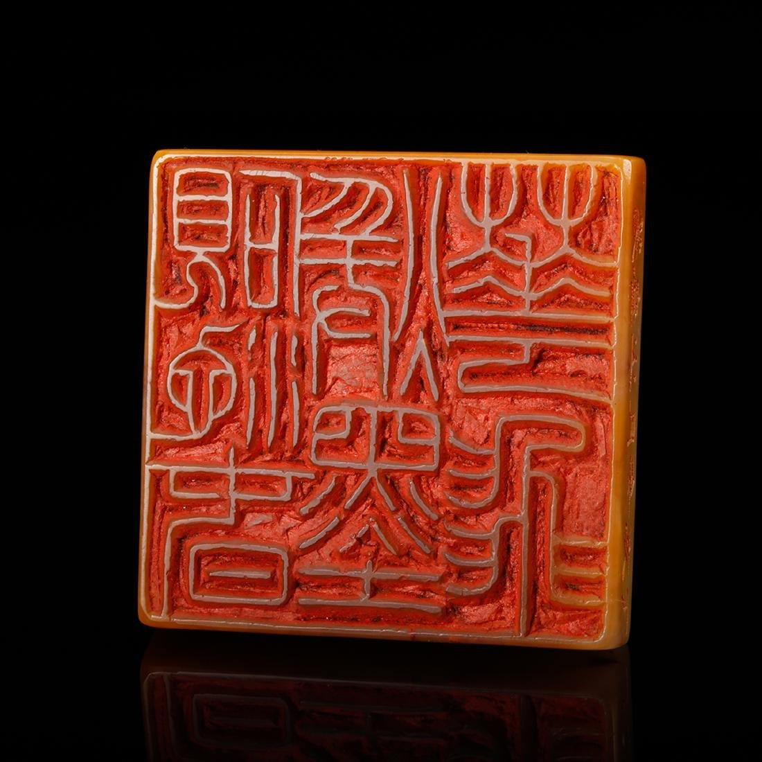 CHINESE TIANHUANG SOAPSTONE SEAL - 5