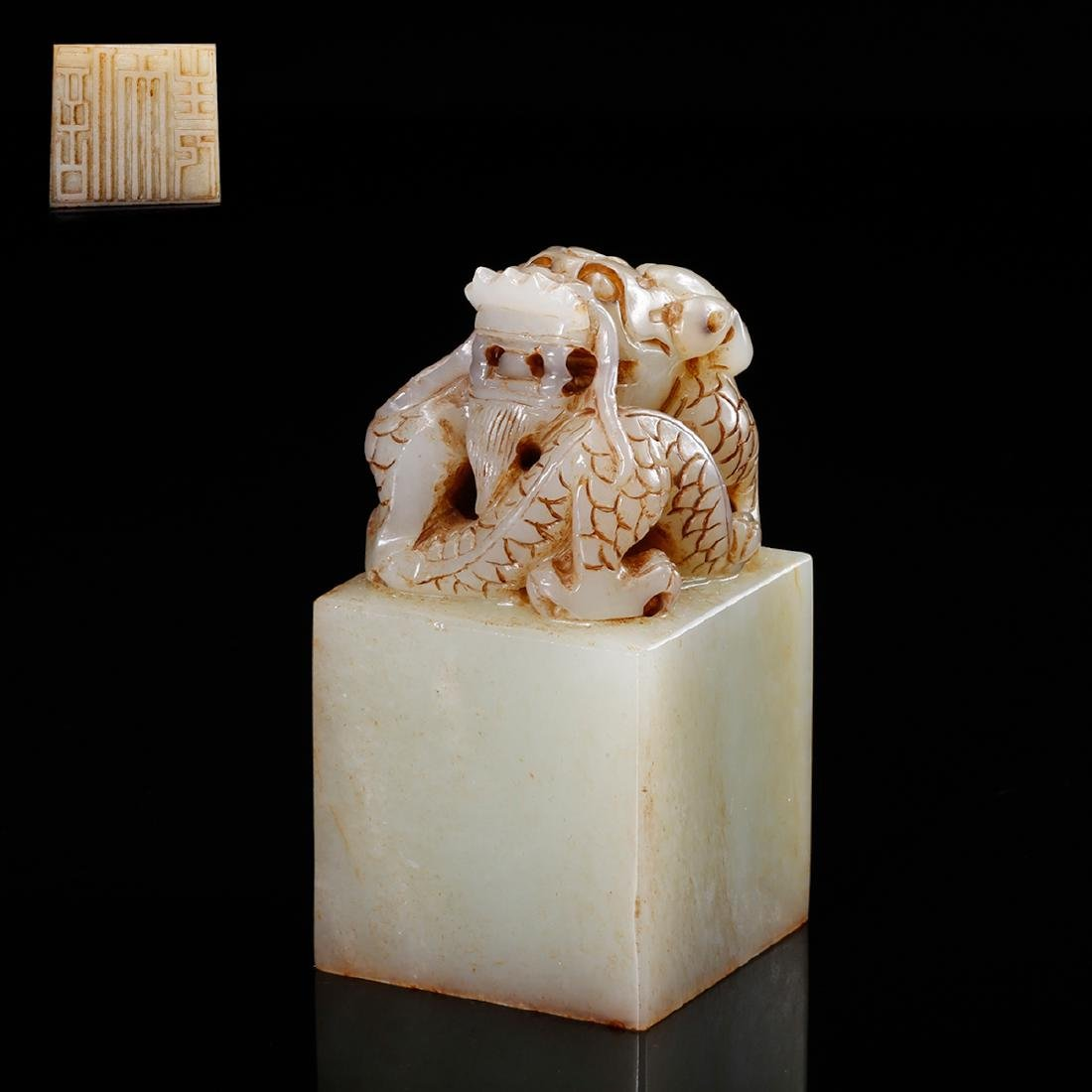 CHINESE WHITE JADE DRAGON SEAL