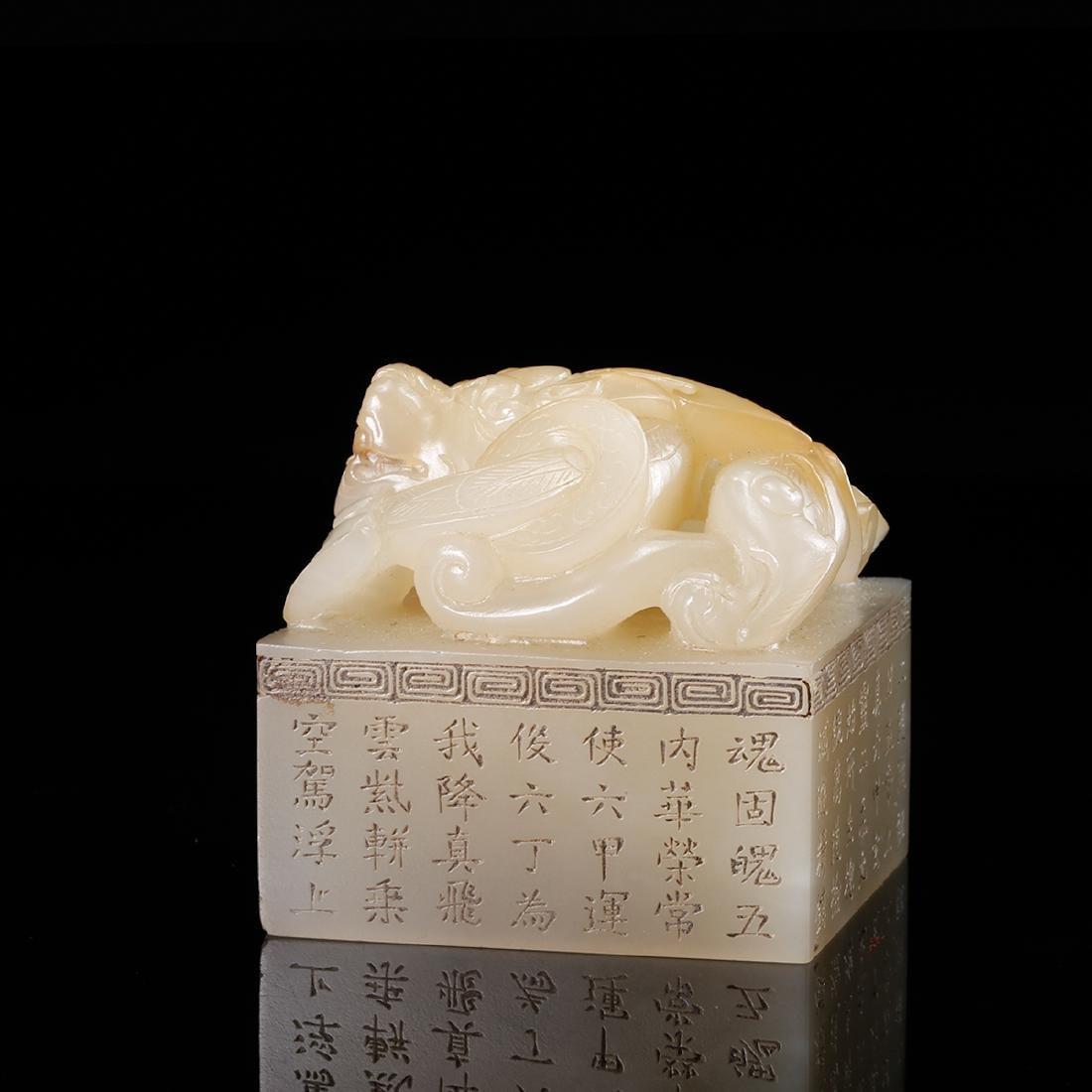 CHINESE WHITE JADE DRAGON SEAL - 2