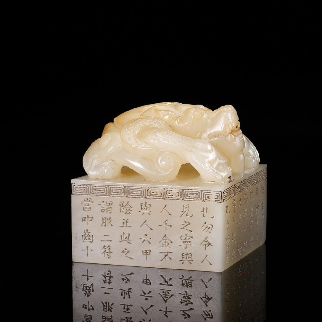 CHINESE WHITE JADE DRAGON SEAL - 4