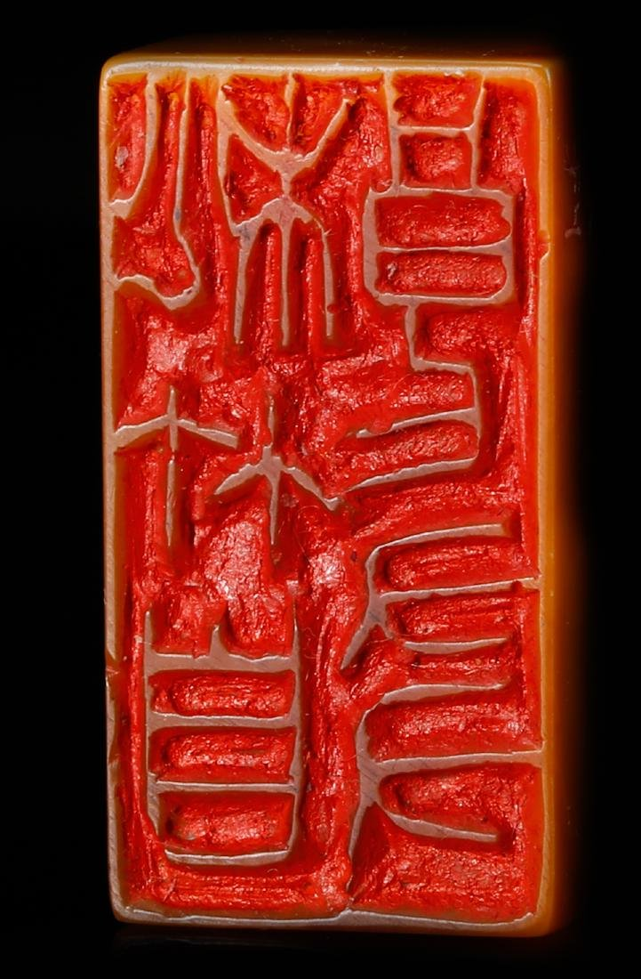 CHINESE 5 TIANHUANG SOAPSTONE SEALS - 8