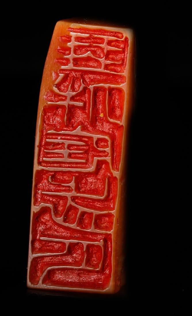 CHINESE 5 TIANHUANG SOAPSTONE SEALS - 9