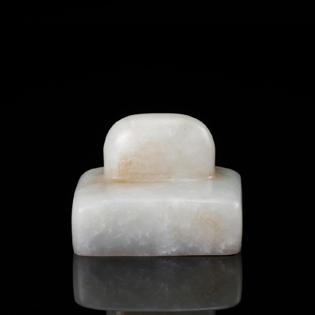 CHINESE WHITE JADE SEAL - 2