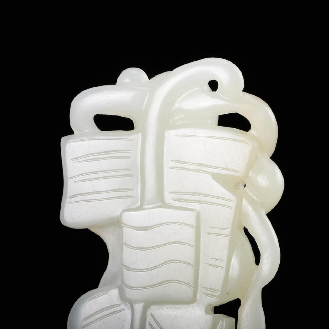 CHINESE WHITE JADE BOY PENDANT - 8
