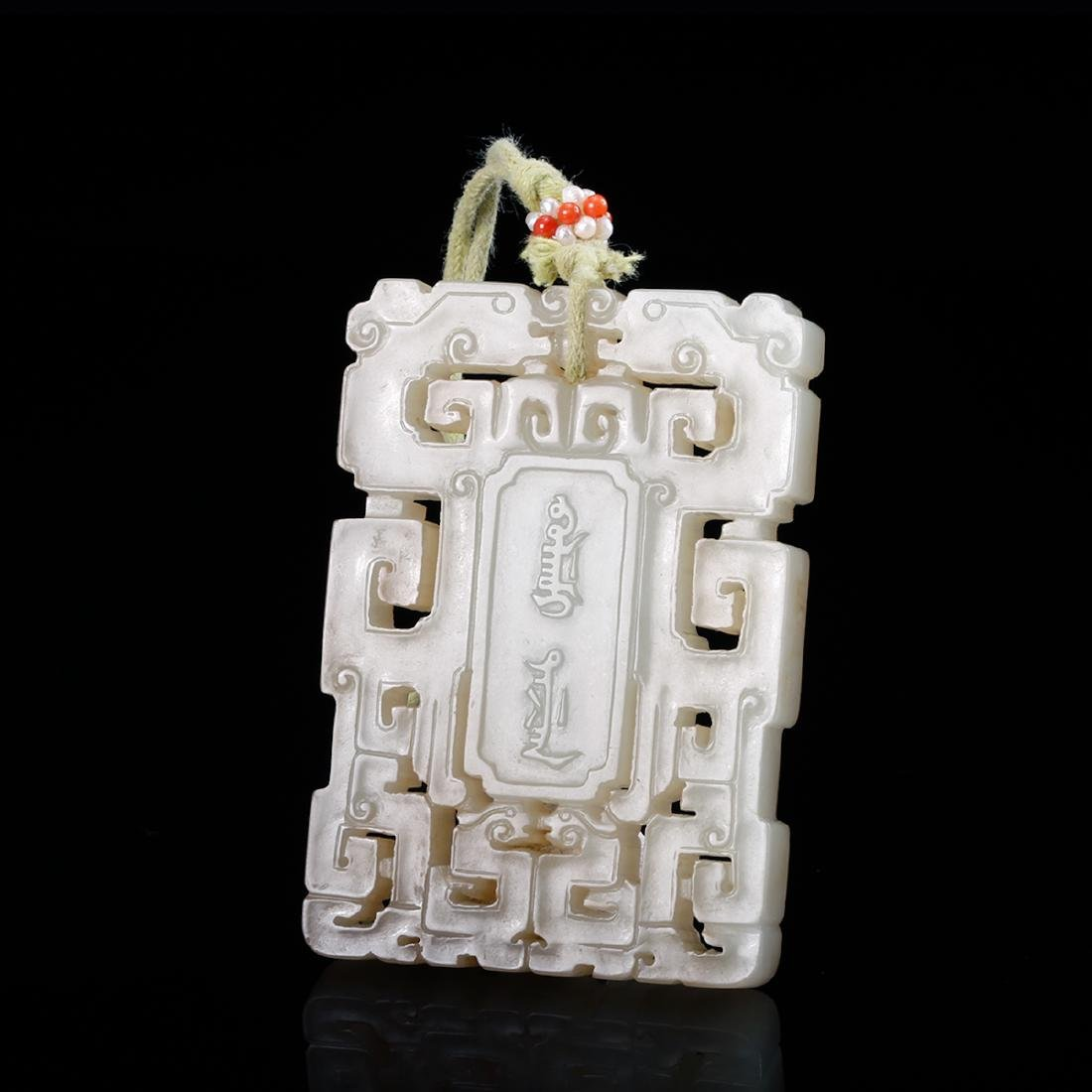 CHINESE WHITE JADE CARVED ZHAIJIE PLAQUE - 2