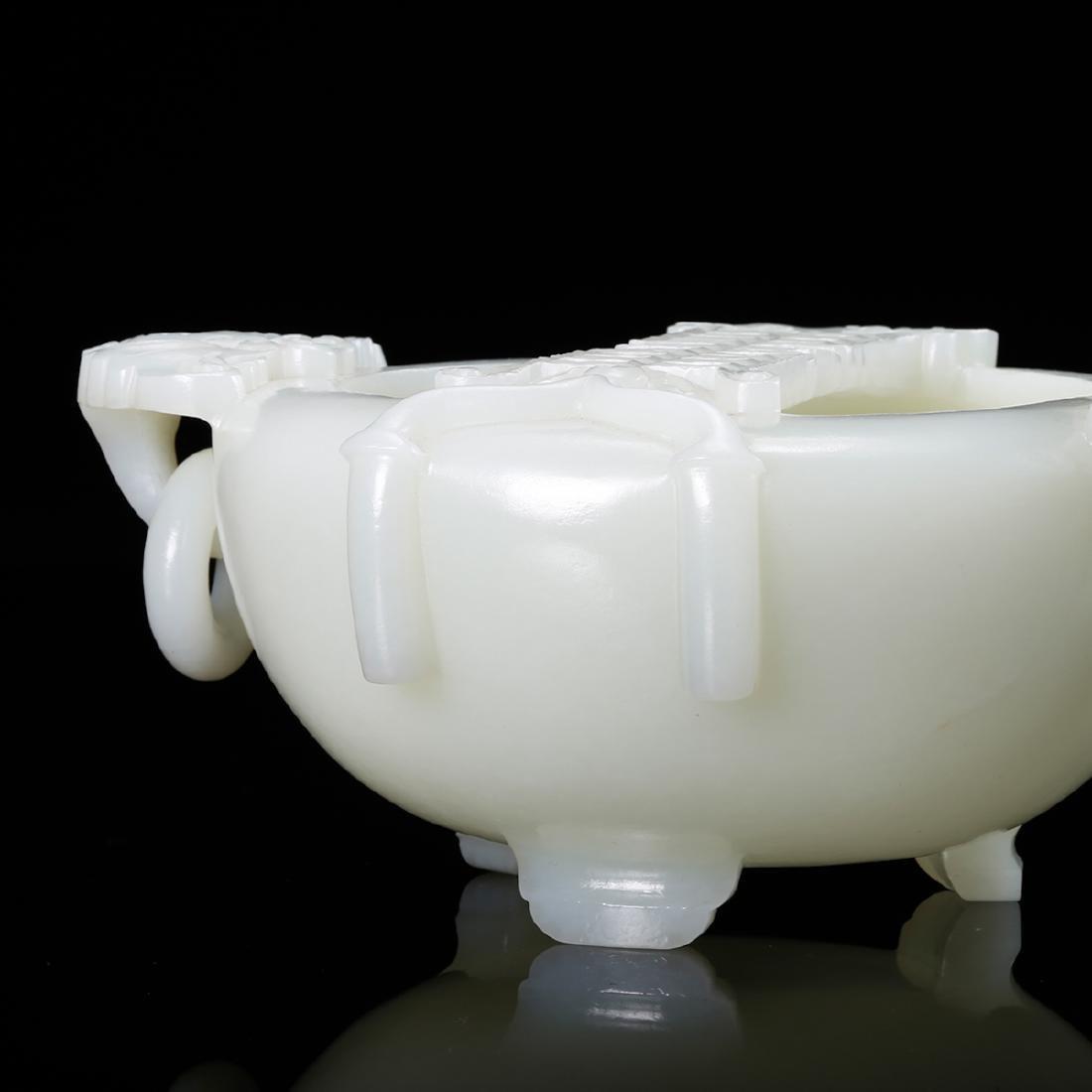 CHINESE WHITE JADE BRUSH WASHER - 9