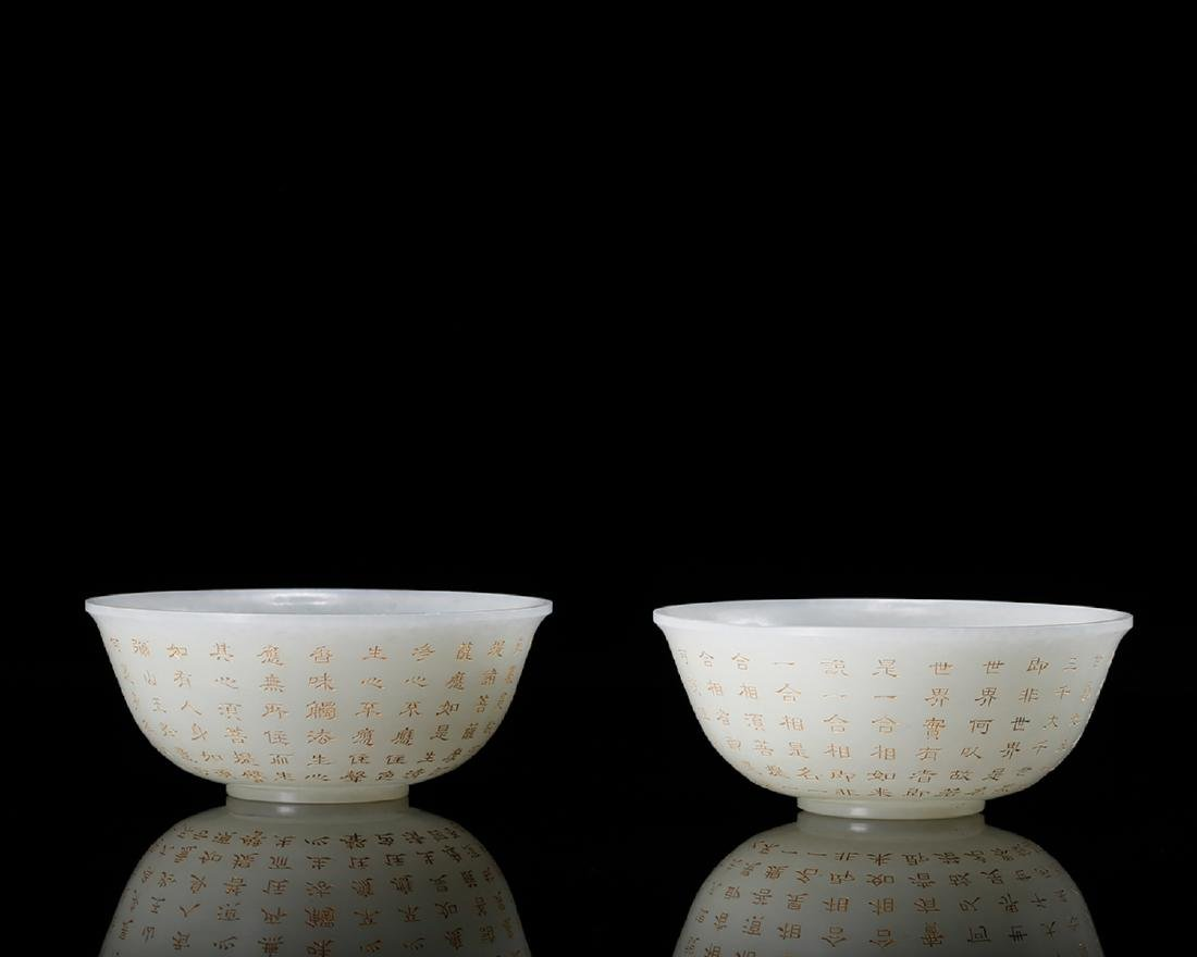CHINESE WHITE JADE CARVED BOWLS, PAIR - 3