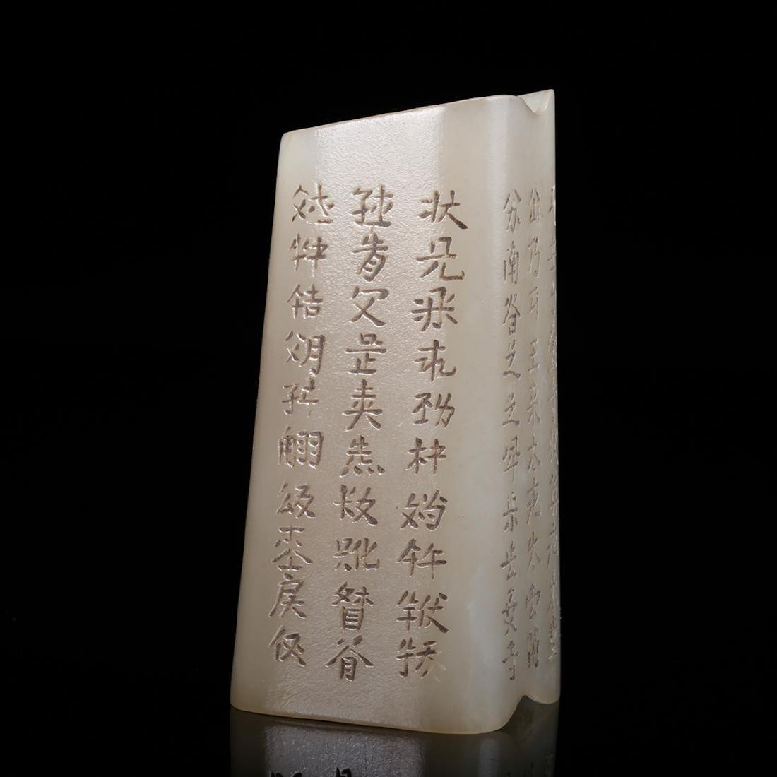 CHINESE WHITE JADE PENDANTS, SET OF 5 - 10