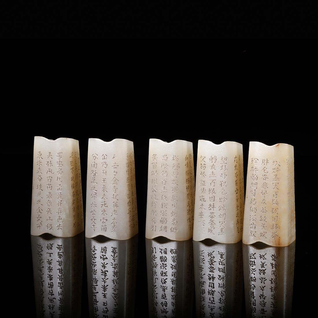 CHINESE WHITE JADE PENDANTS, SET OF 5